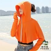 防曬外套女夏季防曬面罩透氣口罩冰絲防曬衣護頸沙灘服【步行者戶外生活館】