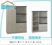 《固的家具GOOD》249-02-AKM (塑鋼家具)3.2尺雪松電器櫃【雙北市含搬運組裝】