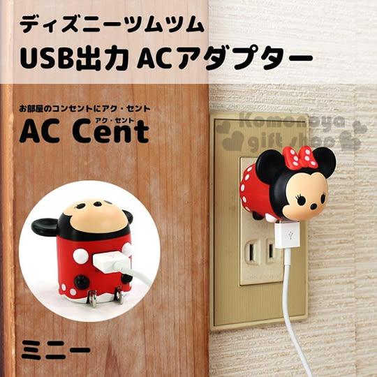 〔小禮堂〕迪士尼 Tsum Tsum 米妮 USB 充電插座《紅黑.紅蝴蝶結.造型.趴姿》可收納式插頭 4536219-83752