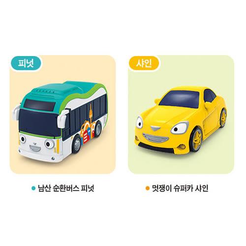 TAYO 快速工具車4件組_ TT72731