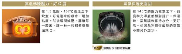 【佳麗寶】-(HITACHI日立) 黑厚鐵釜 IH 電子鍋 RZ-KX180JT 實體店家更安心