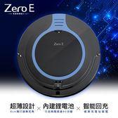 松騰 Zero E 智慧偵測超薄型吸塵器機器人