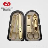 美甲 韓國進口777指甲刀套裝指甲鉗指甲剪套裝修甲美甲工具6件套