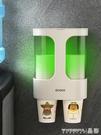 取杯器 一次性杯子架自動取杯器飲水機放紙杯水杯塑料杯架的免打孔置物架 晶彩 99免運