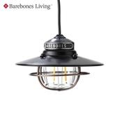 Barebones 垂吊營燈Edison Pendant Light LIV-264 / 城市綠洲(營燈、燈具、USB充電、照明設備)