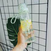 618大促韓版可愛簡約運動彈跳蓋隨手杯韓國創意潮流學生女便攜塑料水杯子