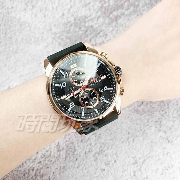 MINI FOCUS 潮流品牌 計時真三眼石英男錶 防水橡膠手錶 日期顯示 計時碼表 玫瑰金x黑 MK0268玫黑