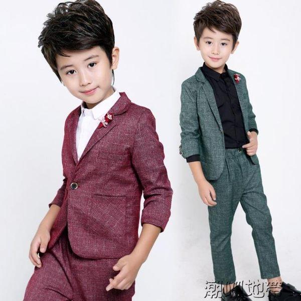 韓版休閒童裝西裝男童小西裝兒童禮服三件套花童套裝主持人演出服【潮咖地帶】