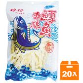珍珍鱈魚香絲(寬條)100g(20入)/箱【康鄰超市】