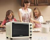 烤箱九陽電烤箱家用烘培小型迷你多功能全自動蛋糕烤箱32L大容量MKS摩可美家
