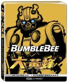 【停看聽音響唱片】【BD】大黃蜂 雙碟限定鐵盒版『4K』