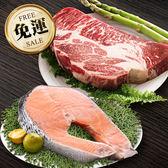 【免運】沙朗牛+厚切鮭魚 海陸雙拼組(16盎司*2+厚切鮭魚*2)