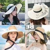 草帽  女海邊韓版百搭防曬遮陽帽沙灘太陽帽大帽檐大沿涼帽  瑪奇哈朵