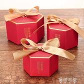 創意婚禮喜糖盒子袋禮盒裝包裝盒伴手禮紙糖盒結婚婚慶用品