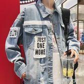 歐美潮牌牛仔夾克男士秋季破洞外套青少年窄管乞丐服韓版上衣解憂雜貨鋪