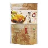 綠源寶~柚子皮乾130公克/包