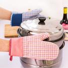 微波隔熱手套 (單入) 廚房 烘焙 防燙...