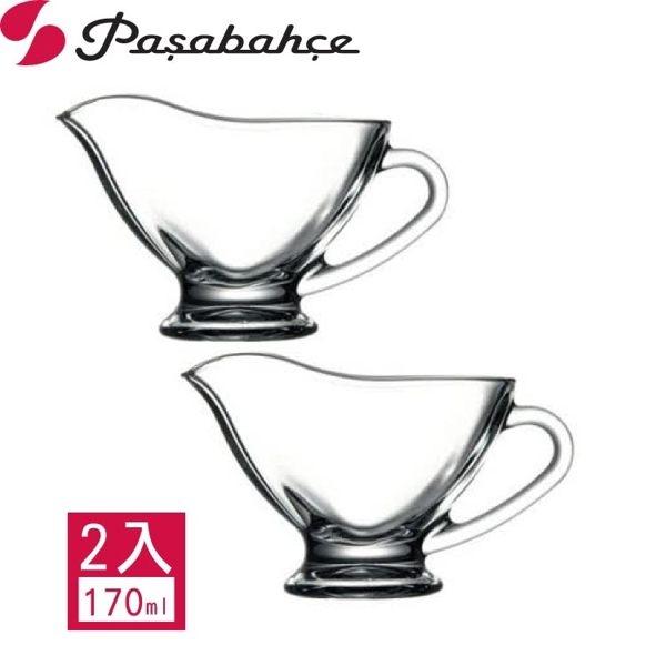 土耳其Pasabahce船型神燈醬料杯170cc-二入組