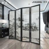 中式屏風折疊客廳移動隔斷辦現代折屏【山水情】