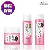 【超低價 下殺49折】KOSE 黑糖精基礎保濕組(化粧水&乳液&乳霜)沛莉推薦