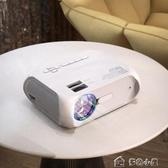 投影機瑞視達S5家用小型便攜臥室宿舍學生迷你墻投高清智慧wifi家庭影院投YXS 【快速出貨】
