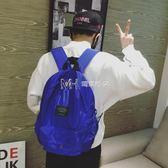 日韓潮流大學書包男學生雙肩背包韓版青少年時尚電腦包個性帆布包  瑪奇哈朵
