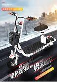電動車電動成人自行車男女折疊踏板車小型助力鋰電車igo 夏洛特