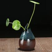 陶瓷創意擺件時尚迷你小花瓶水培花器花插家居裝飾品客廳插花簡約
