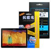 MIT 43%抗藍光保護貼 Samsung Note Pro 12.2吋 P9000/P9050/P900 專用保護貼 5H 抗刮傷 抗指紋 92%穿透率