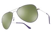 RayBan 兒童太陽眼鏡 RJ9506S 26230 (紫銀-白水銀) 潮流帥氣飛官款 # 金橘眼鏡