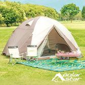 Polarstar 五人溫馨家庭帳篷 (銀膠塗層處理 / 270x270cm) 蒙古包 露營帳篷 四人帳 六人帳 P16749
