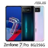 【登錄送真無線藍牙耳機-加送原廠30W快速充電組+空壓殼+滿版玻璃保貼】ASUS ZenFone 7 Pro ZS671KS 8G/256G