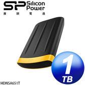 [富廉網] 廣穎 Silicon Power Armor A65 1TB USB3.0 2.5吋行動硬碟