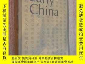 二手書博民逛書店EARLY罕見CHINA 29 2004Y283241 EARL
