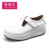 搖搖鞋 咪呢咔新款護士鞋休閒鞋女白色工作鞋坡跟厚底搖搖鞋鬆糕女鞋 瑪麗蘇精品