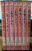 影音專賣店-U00-210-正版DVD【最後流亡 TV版 1+2+3+4+5+6+7+8~13 日語】-套裝動畫
