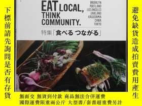二手書博民逛書店日文原版雜誌罕見HUGE 2013年8月 食物特集 EAT LOCAL,THINK COMMUNITYY207