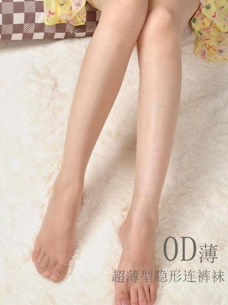 (超夯大放價)絲襪0D連褲襪女夏季超薄款肉色隱形襪無痕T襠極薄絲襪 腳尖透明