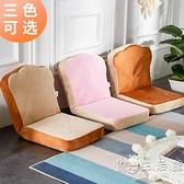 懶人沙發摺疊單人臥室女床地上靠背椅子陽臺可愛榻榻米飄窗小沙發 小時光生活館