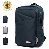 後背包 時尚機能防水雙層筆電包包 大容量 電腦包 男 女 男包 現貨 NEW STAR BK295