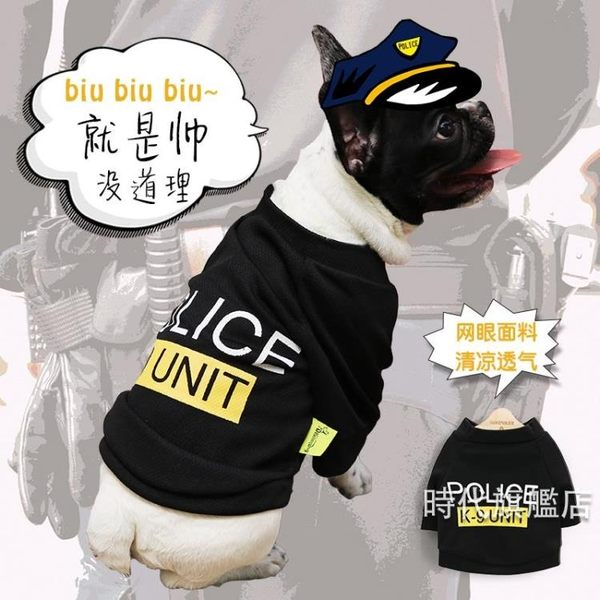 狗狗衣服 泰迪比熊博美雪納瑞幼犬小型犬夏季 薄款透氣寵物服飾1全館免運