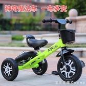兒兒童三輪車多功能腳踏車漂移車平衡車寶寶自行車童車玩具車 NMS漾美眉韓衣