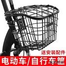 電動車車筐電瓶車車籃自行車框車簍菜籃子寵物籃加粗加大帶蓋通用
