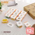 特惠-《KEYWAY》白爛貓生肖整理盒-12入組