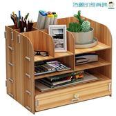 【618好康又一發】辦公用品桌面收納盒木質抽屜置物架