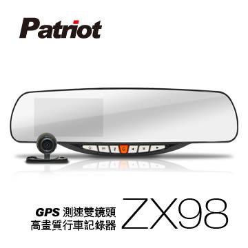 送32G C10卡 愛國者 ZX98 GPS測速 前後雙鏡頭 後視鏡型行車記錄器 RT-33 進階版