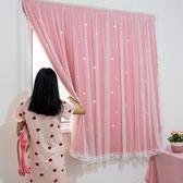 窗簾魔術粘貼式窗簾遮光公主風臥室免打孔安裝網紅ins小短簡易0.7*1.0一片