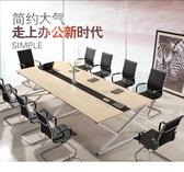 會議桌辦公桌 小型辦公桌長方形會議桌長桌簡約現代會議室桌椅組合長桌子工作台 鉅惠85折