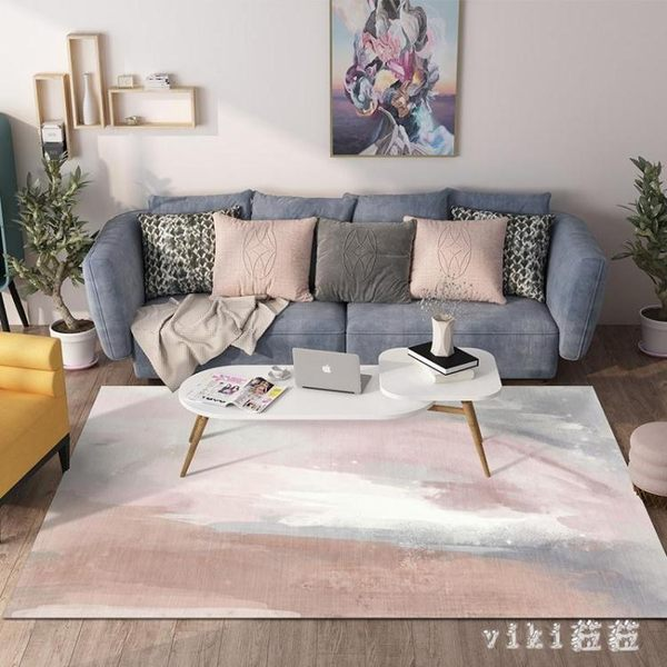 北歐風客廳茶幾地毯可愛沙發床頭邊臥室滿鋪房間地墊 qz6314【viki菈菈】