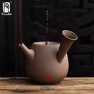 [超豐國際]茶壺原礦粗陶作坊大號茶杯套裝...